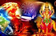 குருவால் ஏப்ரல் மாதம் முழுவதும் மேஷ ராசிக்கு காத்திருக்கும் அதிர்ஷ்டம்!