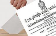தேர்தல் தொடர்பில் வெளியானது விசேட வர்த்தமானி