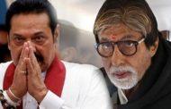 பிரபல இந்திய திரைப்பட நடிகருக்காக உருகும் பிரதமர் மஹிந்த!