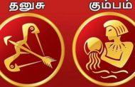 இந்த 5 ராசியினர் அக்கறை காட்டுனா மட்டும் நம்பிராதீங்க! எல்லாம் வெறும் நடிப்புதான்?