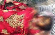 பூட்டிய வீட்டுக்குள் இளம்பெண் சடலமாக கிடந்ததால் கொரோனா பயத்தில் அடக்கம் செய்ய அதிகாரிகளும், மக்களும் தயக்கம் !