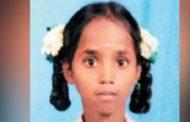 14 வயது சிறுமி எரித்துக் கொல்லப்பட்ட வழக்கில் திடீர் திருப்பங்கள்