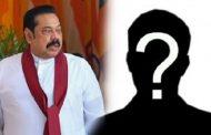 மஹிந்த அரசாங்கத்தில் இணையவுள்ள முக்கிய தமிழ் அரசியல்வாதி!