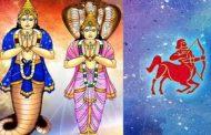 தனுசு ராசிக்கான ராகு கேது பெயர்ச்சி பலன்கள்..!!