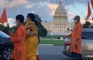 அயோத்தி ராமர் கோயில் பூமி பூஜை விழாவை, அமெரிக்க வாழ் இந்தியர்களும் உற்சாகம்!