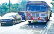 செப்டம்பர் 14 முதல் கொழும்பு மற்றும் புறநகர்ப் பகுதிகளில் பஸ் முன்னுரிமை பாதை முறை மீண்டும் செயல்படுத்தப்படும்.!!