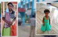 இட்லி சாப்பிட மறுத்ததால் 5 வயது பெண் குழந்தையை கொலை செய்த பெரியம்மா கைது!!