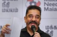 மக்கள் நீதி மய்யத்தின் முதல்வர் வேட்பாளர் யார்?