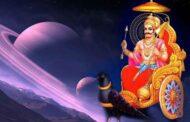 மகர ராசியில் இருக்கும் சனியால் இந்த 5 ராசிக்கு அட்டகாசமாக இருக்குமாம்..!!