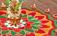 பொங்கல் வைக்க உகந்த நேரம்..!!