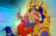 திடீர் அதிர்ஷ்டங்களை அள்ளித்தரும் சனி பகவான்..!!