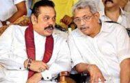 வருட இறுதியில் மாகாண சபைத் தேர்தல்..!!