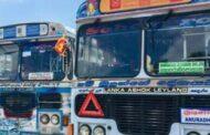 மாகாணங்களுக்கிடையிலான போக்கவரத்து தொடர்பில் தற்போது வெளியாகியுள்ள அறிவிப்பு!