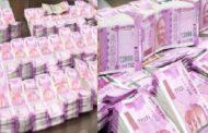பள்ளி மாணவனின் வங்கி கணக்கில் 900 கோடி ரூபாய் பணம்...!!!
