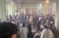 ஆப்கானிஸ்தான் மசூதி தாக்குதலில் 40 பேர் பலி... வெளியான முக்கிய தகவல்!