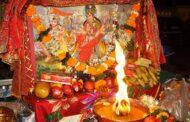 நவராத்திரி முதல் நாள்- இன்று சொல்ல வேண்டிய ஸ்லோகம்