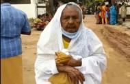 கருணைக் கொலை செய்துவிடுங்கள்...  மனு கொடுத்த 90 வயது மூதாட்டி..